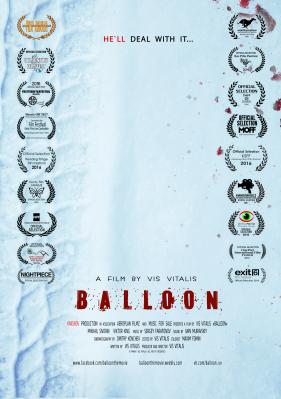balloon-eng-laurels
