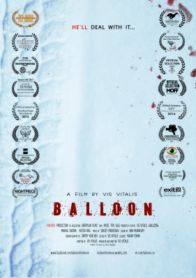 balloon-eng-laurels